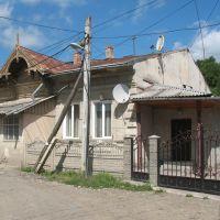 Старий будинок, Косов