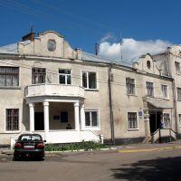 Відділення міліції, Косов