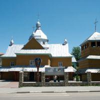 Church (Церква Воздвиження Чесного Хреста) м.Надвірна, Надворна