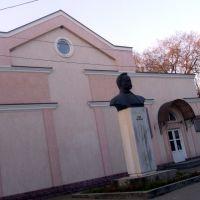 Kinoteatr_Rogatyn, Рогатин