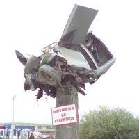 Rohatyn , road safety awareness...., Рогатин