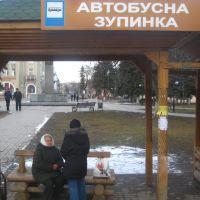 Центр Рогатина,  автобусна зупинка .., Рогатин