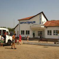 Автостанція Рогатин .., Рогатин