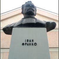 Памятник Івану Франку в м.Рогатині, Рогатин