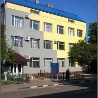 Рогатинський районний центр зайнятості, вул.Галицька, 46, Рогатин