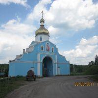Церква, Рогатин