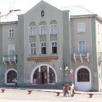 Bakery in Downtown Rohatyn, Рогатин