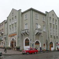 Україна - Ukraina. Рогатин - Rohatyn, fragment Rynku., Рогатин