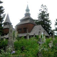 Деревяна Церква Святого Духа (Рогатин), Рогатин