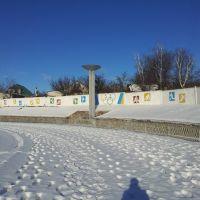 Олимпийский огонь, Барышевка