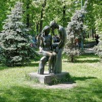 Парк Шевченко, Белая Церковь