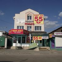 АРКАДІЯ на Гоголя., Белая Церковь