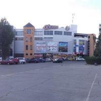 COMFY-ВЕГА-Сільпо, Белая Церковь