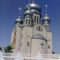 Церковь, Березань