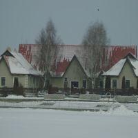 Березанский краеведческий музей, Березань