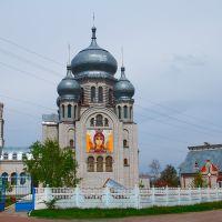 Церковь Успения Пресвятой Богородицы, Березань
