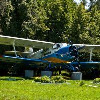 Памятник – сельским авиаторам, Березань