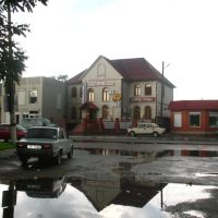 Центр Березани, Березань