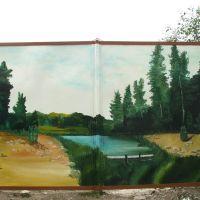 Витвір мистецтва, Богуслав