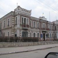 Будівля міської ради в Богуславі, Богуслав