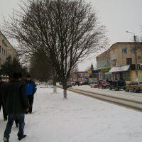 Центр, Богуслав