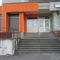 Нежилое помещение ул.Головатого, 15, Борисполь