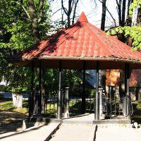 Источник чистой воды, Борисполь