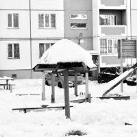 Детская площадка, Борисполь