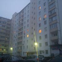 Holovatogo, 8, Борисполь