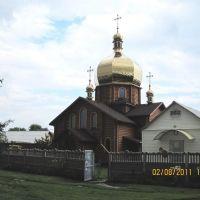 церковь, Борисполь