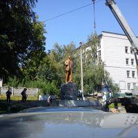 The Lenin, Борисполь