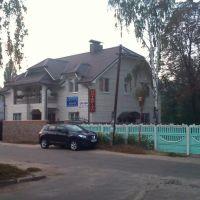 Офис нотариуса Котляровой Т.И., г. Борисполь, Борисполь