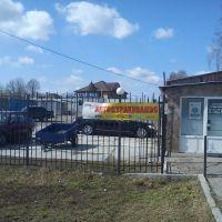 Головатого, 17, Борисполь