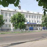 Укртелеком, Борисполь