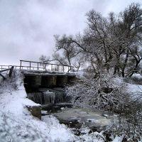 мост на р.Стугна (став Комбинат) в пгт.Боровая, Боровая