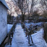 Боровая. Мостик через ручей - речку Стугна.., Боровая