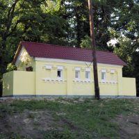 мж станции Мотовиловка (1870), Боровая