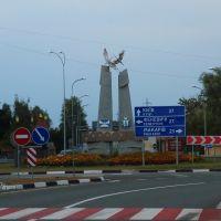 Перехрестя шляхів. Crossroads., Бородянка