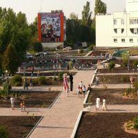ул.Парковая, Бородянка