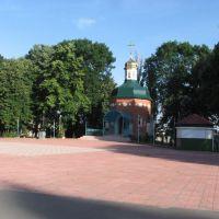 Капличка в парке, Бородянка