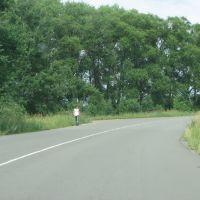 Окружная дорога (налево поворот на аэродром), Бородянка
