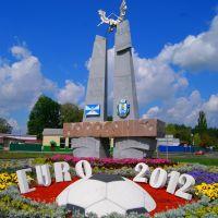 Бородянка-транзитне місто ЄВРО-2012, Бородянка