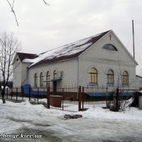 Brovary Church, Бровары