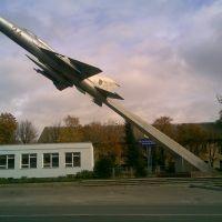 NAU, Васильков
