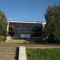 Васильків, Васильков