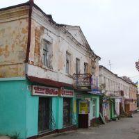Васильков. Старинная городская застройка, Васильков