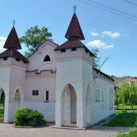 Васильков. Синагога (сейчас школа искусств) / Vasilkov. Synagogue (now the School of the Arts), Васильков