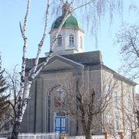 Volodarka. Former catholic church  Володарка. Костел 1815 года постройки, превращенный в православную церковь., Володарка