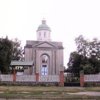 Церква, Володарка