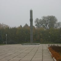 Volodarka-3, Володарка
